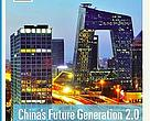 China's Future Generation Report 2.0