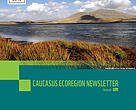 Caucasus Newsletter