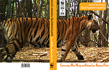 Global Tiger Day book cover  	© WWF Thailand