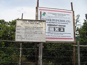 Outdoor signage for the cultural field school