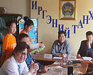 Additionally, local decision makers will support annual mongolian gazelle day celebration and organize annual eco clubs meeting with local community representatives.