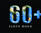 Earth Hour 2013 - Saturday 23 March 8:30 PM
