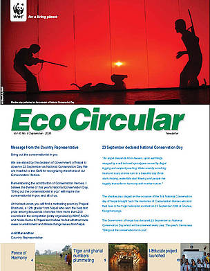 EcoCircular July - September 2008