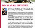 2013.01 China for a Global Shift Newsletter