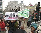 Demonstrators for the protection of Bulgarian forests in Sofia in January 2009.