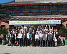Participants at meeting in China to reflect on UN General Assembly resolution on wildlife crime and illegal wildlife trade