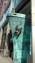 The International Maritime Organization headquarters in London. ©Mark Lutes / WWF