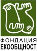 Official logo of Bulgarian Ekoobshtnost foundation  	© Ekoobshtnost