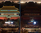 The North gate of Beijing's Forbidden City, which switched off in support of Earth Hour 2010. EH2010-1