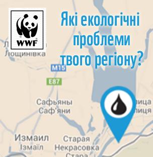 Екологічна карта україни знайдіть