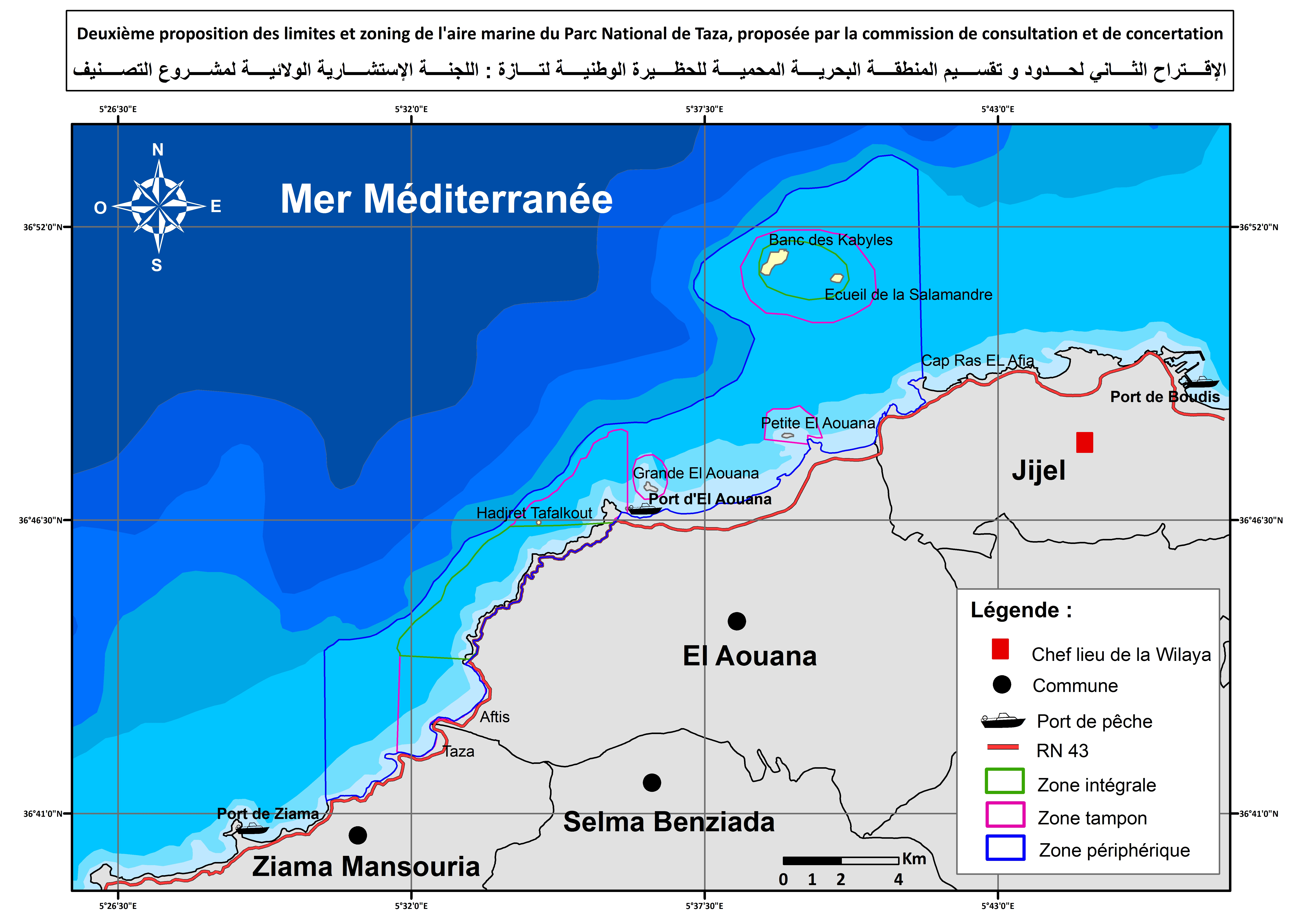 A trip into the future MPA of Taza in Algeria WWF