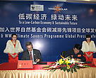 Peter Beaudoin CEO of WWF-China and  Liansheng Miao Chairman and CEO of Yingli sign Savers MoU