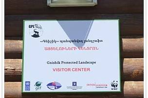 Visitor Center sign of GPL