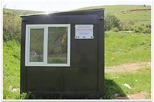 Ranger shelters installed in target Protected Areas