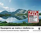 Print ad, Bulgaria Protected Areas Campaign  For Sale - Pirin National Park.  Parcel 403320 dka; located on international E79 route; ideal conditions for skiing; accessible from Greece and Macedonia; Fir trees; Wild boars, bears, chamoix and trout.