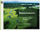 PPt on biodiversity (EH18, Ukraine).