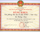 Merit issued by the Chairman of Quang Nam Municipal People's Committee to WWF-Vietnam Quang Nam field office