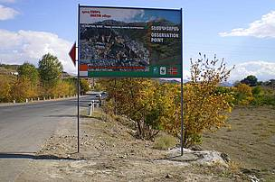 Road Sign for Wildlife Observation Point in Shatin Community, Vayots Dzor