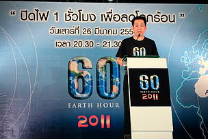 Mr. Aram R. W. Beach Law Vira shield, Advisor to the Minister of Energy on Earth Hour stage on 26 ...  	© WWF Thailand