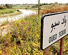 Oued (river) Sebou, Morocco