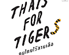 Thais for Tigers