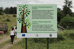 The sign of the project pilot site