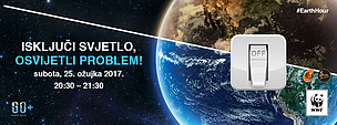 WWF Adria - Earth Hour 2017.  	© WWF Adria - Earth Hour 2017.