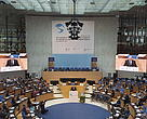 39th session of the World Heritage Committee Meeting.  World Conference Center Bonn (WCCB), Germany, June 2015