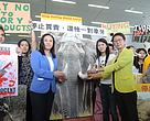 "(From right) Christine Loh, Acting Secretary for the Environment; Cheryl Lo, WWF-Hong Kong's Senior Wildlife Crime Officer and Legislator Elizabeth Quat symbolically returned a pair of tusks to a tuskless ""mother elephant""."