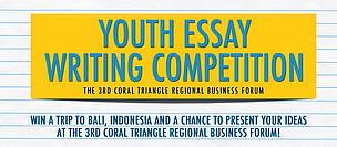 economic essay competition