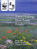 Cover page of the Armur-Heilong River Basin report