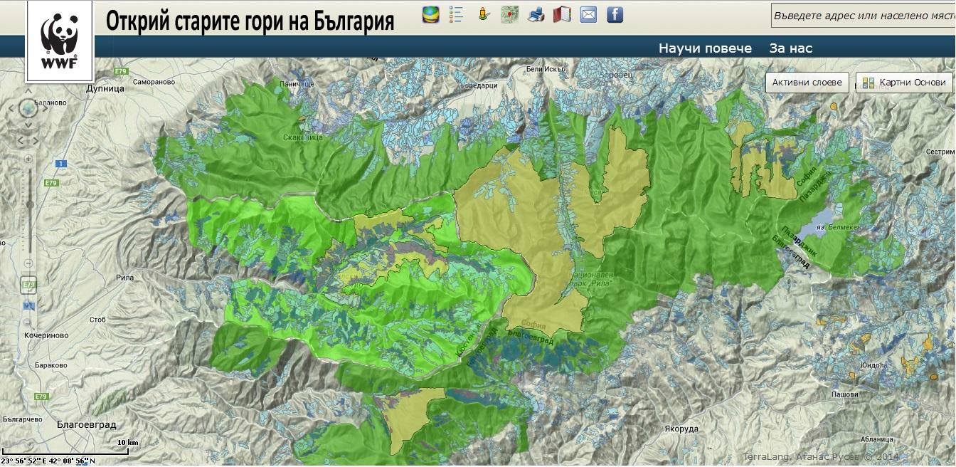 Vizhte Kde Sa Starite Gori I Zashitenite Teritorii V Blgariya Wwf