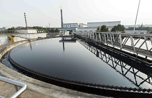 A waste water treatment plant